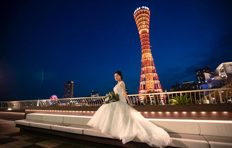 神戸の夜景を独占し贅沢に過ごせるひとときは、遠方のゲストからも喜ばれます。