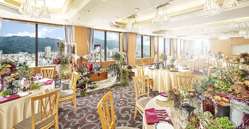 六甲山系を望む眺望が美しいスカイバンケットです